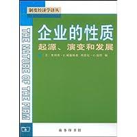 http://ec4.images-amazon.com/images/I/416AYui-jsL._AA200_.jpg