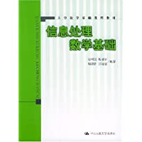 http://ec4.images-amazon.com/images/I/416CKMaJv0L._AA200_.jpg