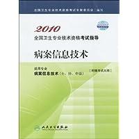 http://ec4.images-amazon.com/images/I/416CRStZjLL._AA200_.jpg