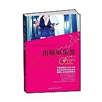 http://ec4.images-amazon.com/images/I/416EJKQdwGL._AA200_.jpg