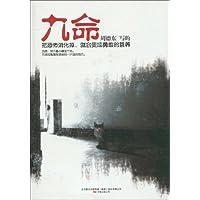 http://ec4.images-amazon.com/images/I/416Ht4QTwIL._AA200_.jpg