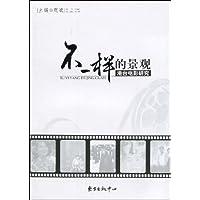 http://ec4.images-amazon.com/images/I/416MKQrLc5L._AA200_.jpg