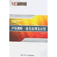 http://ec4.images-amazon.com/images/I/416NQbbUBuL._AA200_.jpg