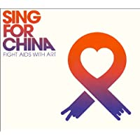Sing for china