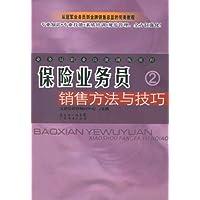 http://ec4.images-amazon.com/images/I/416OhsVp0VL._AA200_.jpg