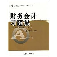 http://ec4.images-amazon.com/images/I/416PHTj6cKL._AA200_.jpg