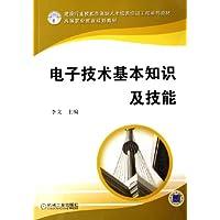 http://ec4.images-amazon.com/images/I/416PK5viH1L._AA200_.jpg