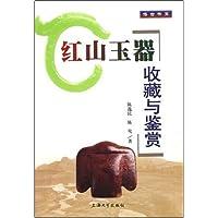 http://ec4.images-amazon.com/images/I/416Q47M51TL._AA200_.jpg