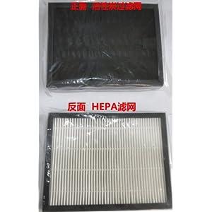 沃讯V88适用 沃讯车载空气净化器活性炭HEPA滤网