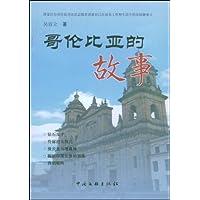 http://ec4.images-amazon.com/images/I/416RyyM4JsL._AA200_.jpg