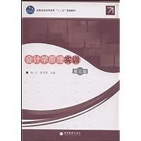 http://ec4.images-amazon.com/images/I/416VZj9dGQL._AA200_.jpg