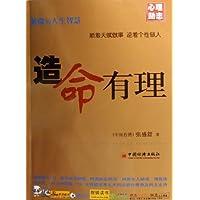 http://ec4.images-amazon.com/images/I/416W6l7GGmL._AA200_.jpg