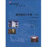 http://ec4.images-amazon.com/images/I/416ZwxLfs3L._AA200_.jpg