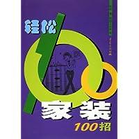 http://ec4.images-amazon.com/images/I/416avJw5KbL._AA200_.jpg