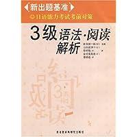 http://ec4.images-amazon.com/images/I/416dQHd3KmL._AA200_.jpg