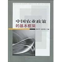 http://ec4.images-amazon.com/images/I/416eU8935ZL._AA200_.jpg