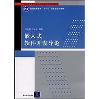 http://ec4.images-amazon.com/images/I/416f%2BQdN86L._AA200_.jpg