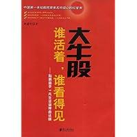 http://ec4.images-amazon.com/images/I/416hRncJdFL._AA200_.jpg