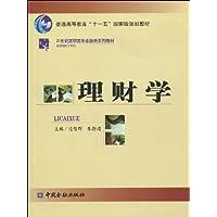 http://ec4.images-amazon.com/images/I/416kkuGK%2BNL._AA200_.jpg
