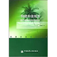 http://ec4.images-amazon.com/images/I/416luMyRs-L._AA200_.jpg