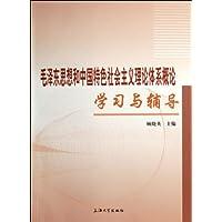 http://ec4.images-amazon.com/images/I/416luNqvjyL._AA200_.jpg