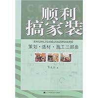 http://ec4.images-amazon.com/images/I/416nAkjJ%2BRL._AA200_.jpg