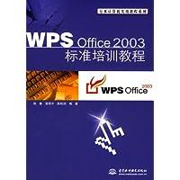 http://ec4.images-amazon.com/images/I/416nybj2ihL._AA200_.jpg