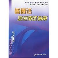 http://ec4.images-amazon.com/images/I/416r%2BnoTGLL._AA200_.jpg