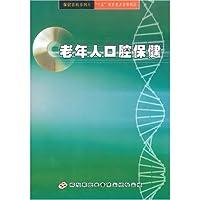 http://ec4.images-amazon.com/images/I/416wH5BAUxL._AA200_.jpg