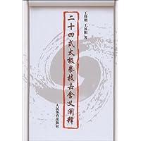 http://ec4.images-amazon.com/images/I/416zKy-2kVL._AA200_.jpg