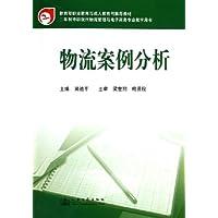 http://ec4.images-amazon.com/images/I/417%2BwYthoBL._AA200_.jpg