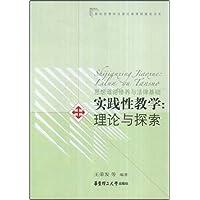 http://ec4.images-amazon.com/images/I/4173RYpHByL._AA200_.jpg