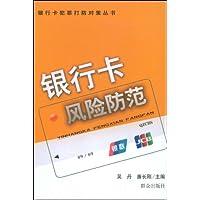 http://ec4.images-amazon.com/images/I/4174gXestUL._AA200_.jpg