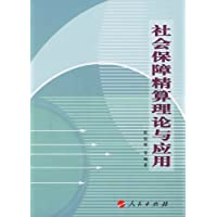 http://ec4.images-amazon.com/images/I/4179I0uBmjL._AA200_.jpg