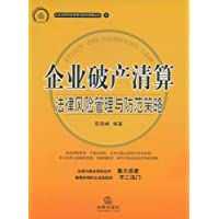 http://ec4.images-amazon.com/images/I/4179LbMYfVL._AA200_.jpg