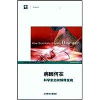 http://ec4.images-amazon.com/images/I/4179d%2BPj1KL._AA200_.jpg