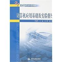 http://ec4.images-amazon.com/images/I/417AD9k5IrL._AA200_.jpg