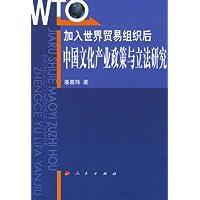 http://ec4.images-amazon.com/images/I/417AtxSsSaL._AA200_.jpg