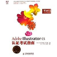 http://ec4.images-amazon.com/images/I/417CWqH%2B36L._AA200_.jpg