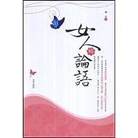 http://ec4.images-amazon.com/images/I/417Ebi0uUTL._AA200_.jpg