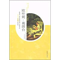 http://ec4.images-amazon.com/images/I/417HKAWSpDL._AA200_.jpg