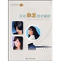 http://ec4.images-amazon.com/images/I/417PttJkxpL._AA200_.jpg