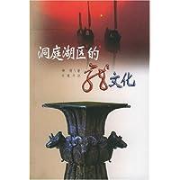 http://ec4.images-amazon.com/images/I/417QDRAlQxL._AA200_.jpg