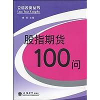 http://ec4.images-amazon.com/images/I/417QtKm0WkL._AA200_.jpg