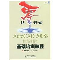 http://ec4.images-amazon.com/images/I/417RaX%2BtAML._AA200_.jpg