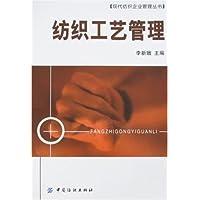 http://ec4.images-amazon.com/images/I/417RzwGScBL._AA200_.jpg
