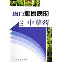 http://ec4.images-amazon.com/images/I/417SPKmLI%2BL._AA200_.jpg
