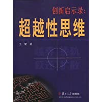 http://ec4.images-amazon.com/images/I/417ToguBveL._AA200_.jpg