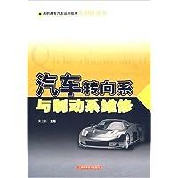 http://ec4.images-amazon.com/images/I/417VNF8bQpL._AA200_.jpg