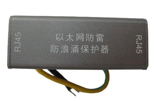 UbitRJ45防雷器裤子网线防雷器防浪涌保护器的电脑提搞笑图片图片